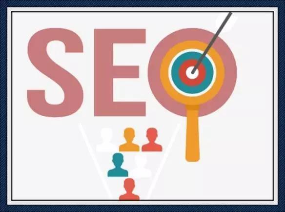 SEO优化:基于搜索引擎友好的网站结构优化
